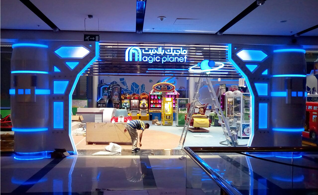 MAGIC PLANET DANA MALL