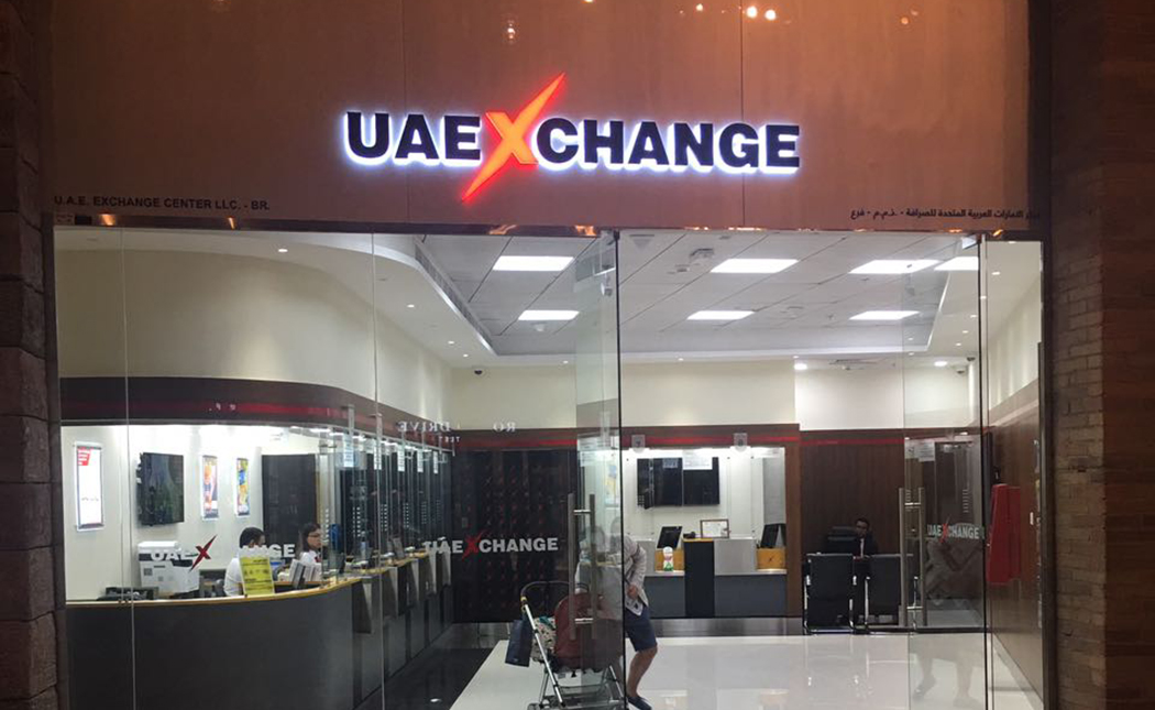 UAE EXCHANGE OUTLET VILLAGE